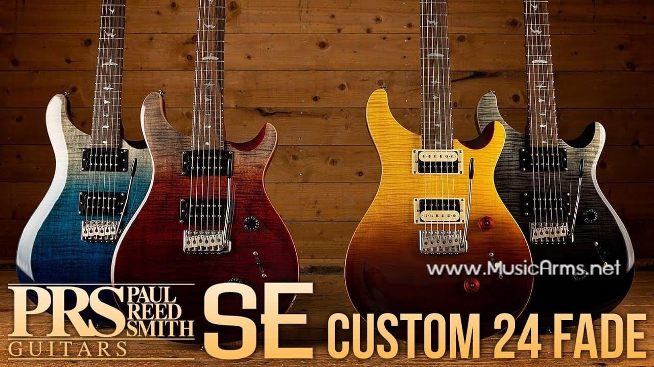 กีตาร์ไฟฟ้า PRS SE Custom 24 Fade Limited Edition