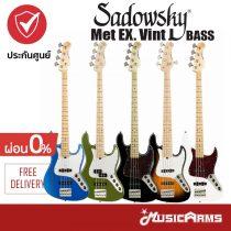 เบส 4 Sadowsky MetroExpress