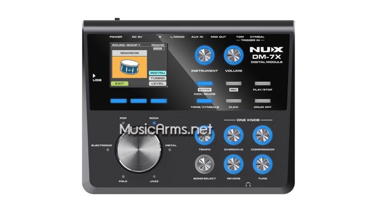 โมดูล Nux-DM7X ขายราคาพิเศษ