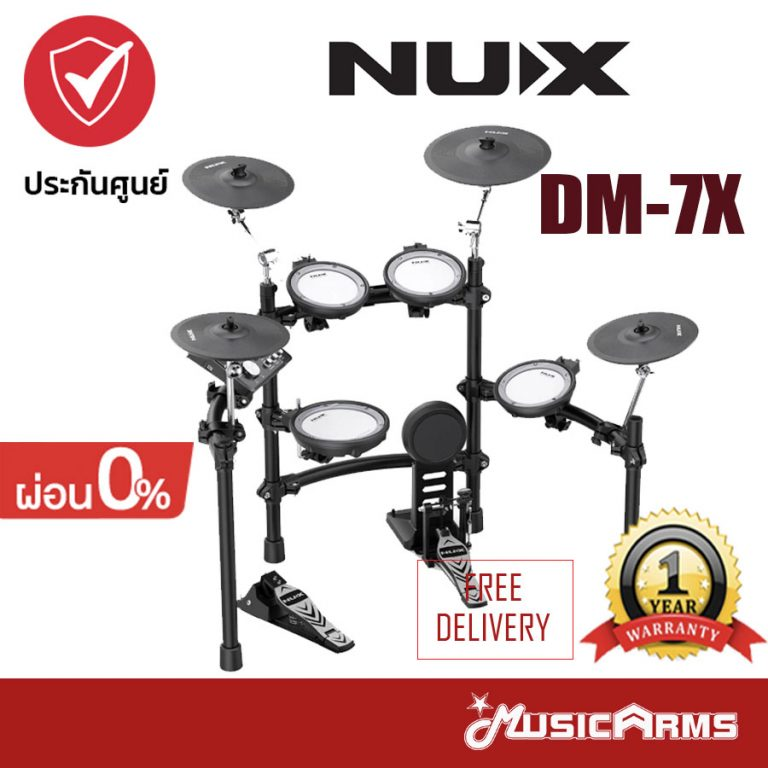 Cover NUX DM-7X ผ่อน ขายราคาพิเศษ