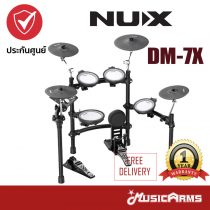 Cover NUX DM-7X