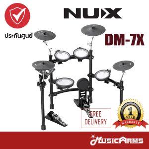 Cover NUX DM-7X