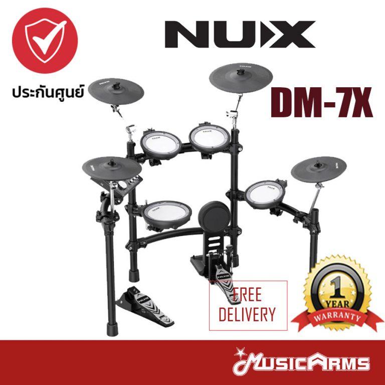Cover NUX DM-7X ขายราคาพิเศษ