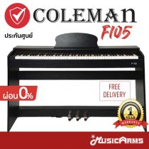 coleman F105