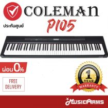 coleman P105 digital piano