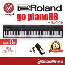 เปียโนไฟฟ้า Roland
