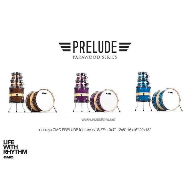 CMC Prelude Parawood Series ขายราคาพิเศษ