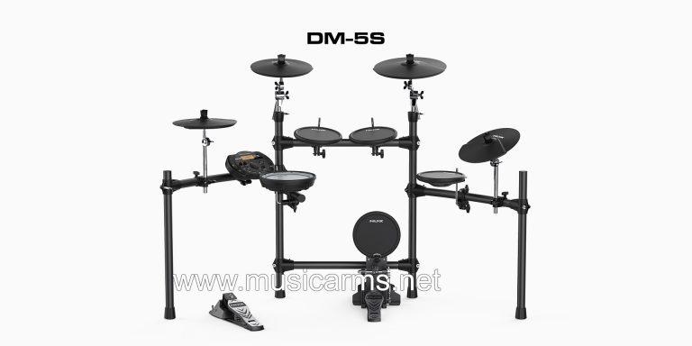 กลอง DM5S ขายราคาพิเศษ