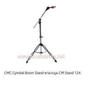 CMC Stand 124B