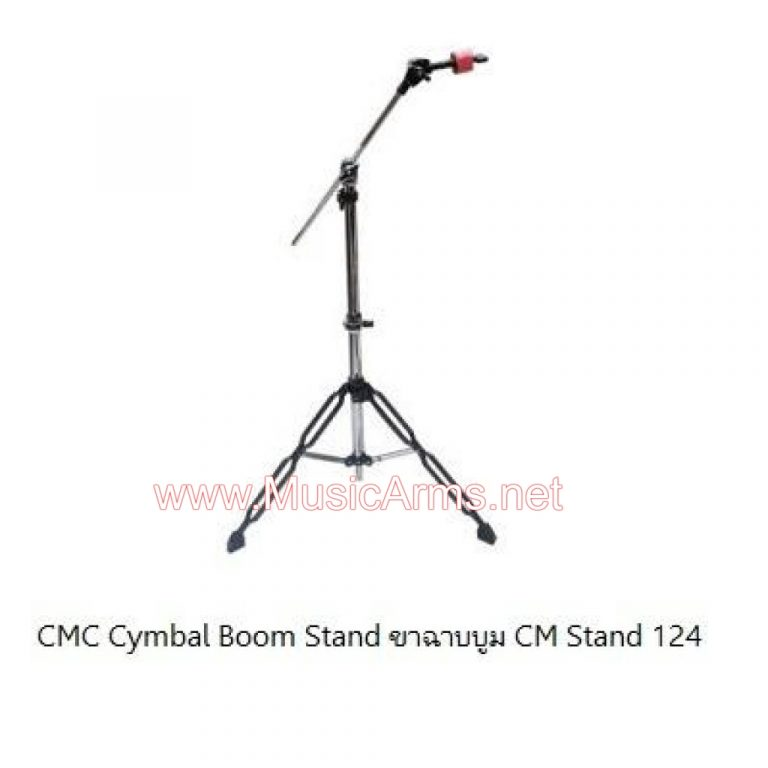 CMC Stand 124B ขายราคาพิเศษ