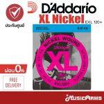 Daddario XL Nickel ลดราคาพิเศษ