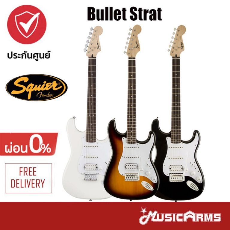 Cover-SQUIER-Bullet-Strat ขายราคาพิเศษ