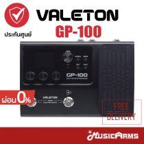 Cover เอฟเฟค Valeton GP-100