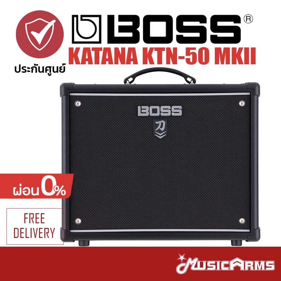 boss KATANA KTN-50 MKII