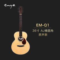 EAQ1 enya