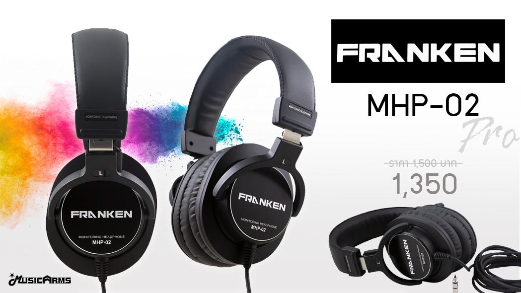 รวมสินค้าหูฟังมอนิเตอร์ Studio Monitor Headphones