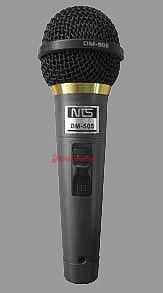 NTS DM-505