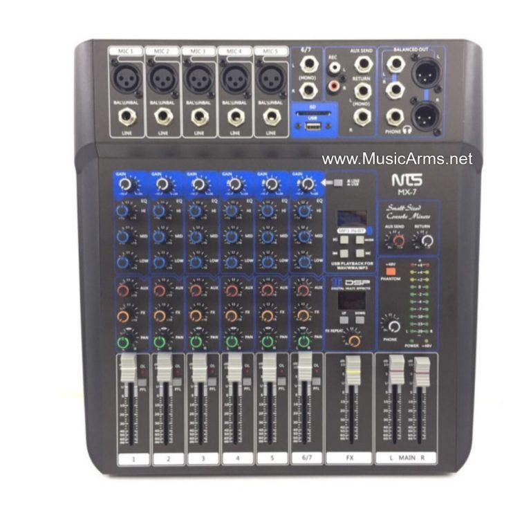 NTS-MX-7 ขายราคาพิเศษ