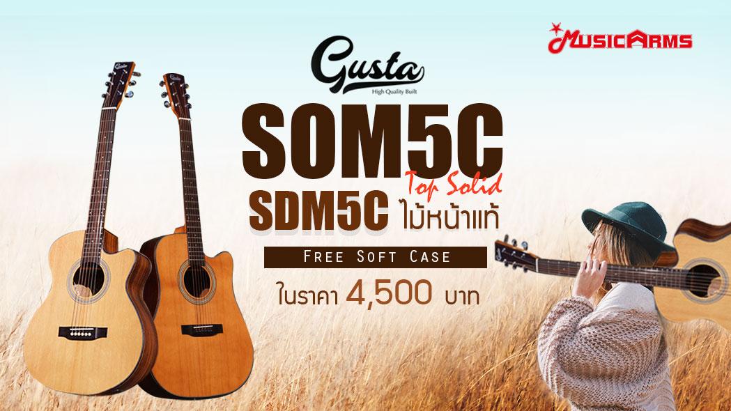 กีต้าร์โปร่ง Gusta SOM5C