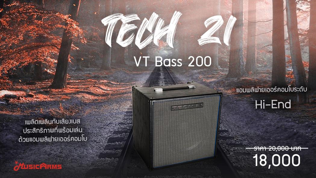 Tech 21 VT Bass 200 VTB-200
