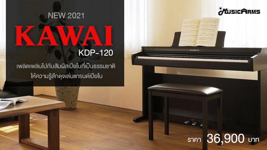 รวมสินค้าเปียโนไฟฟ้า Digital Pianos
