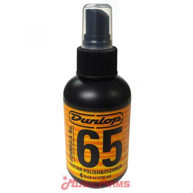 DUNLOP 654CSI01 (1) ขายราคาพิเศษ