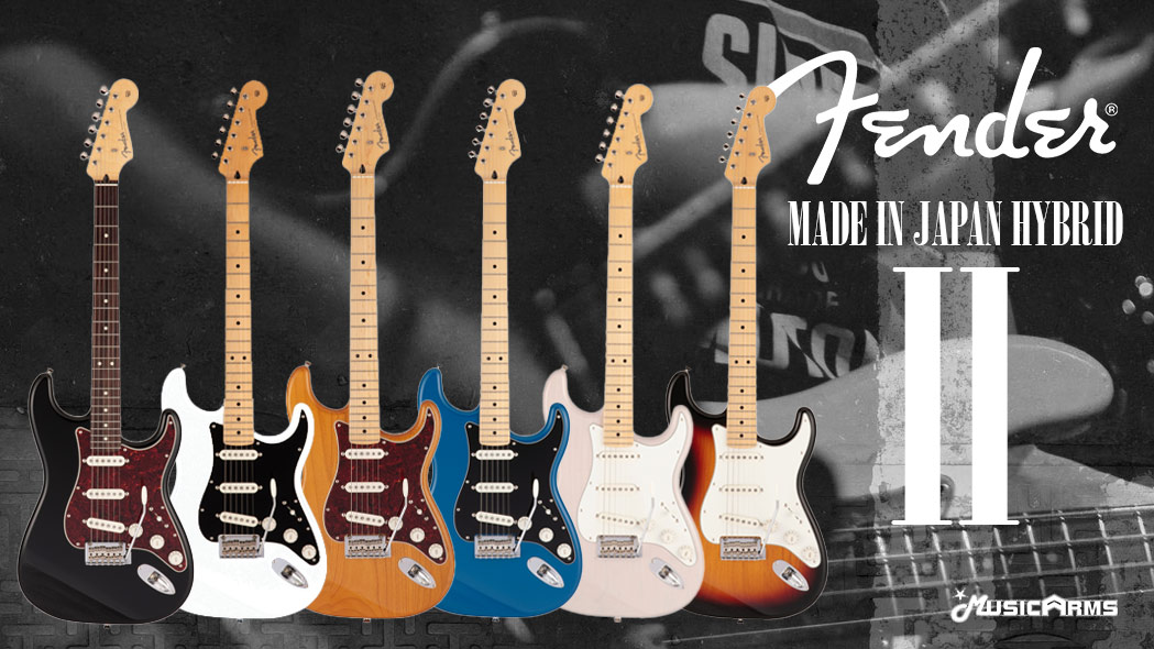 กีต้าร์-Fender-MADE-IN-JAPAN-HYBRID-II