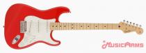 Fender Hybrid II Stratocaster