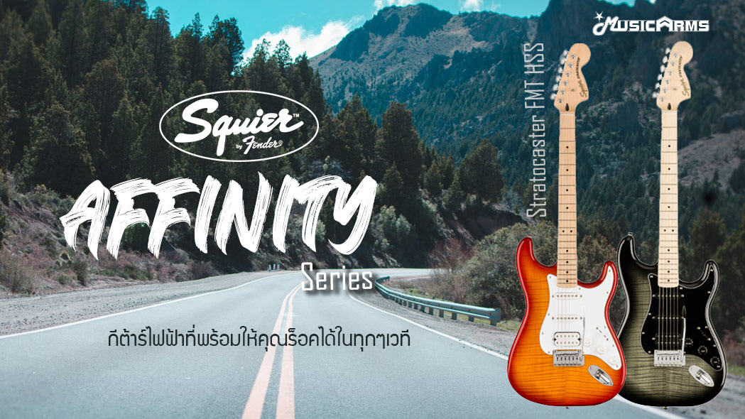 Squier-Affinity-Series-Stratocaster-FMT-HSS