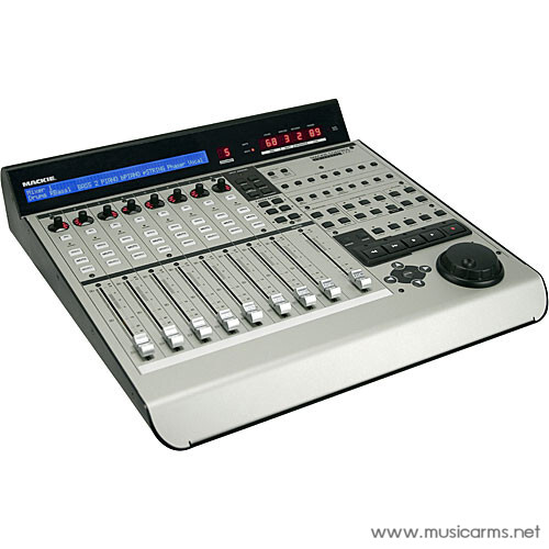 MCU Pro-02 ขายราคาพิเศษ