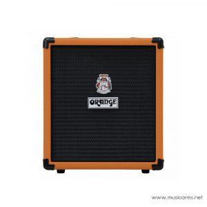 Orange Crush Bass 25 Front
