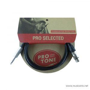 PROTONE Pro XF-TRS