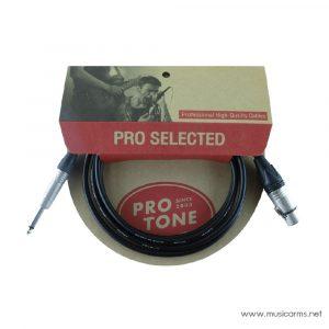 PROTONE Pro XF-TS