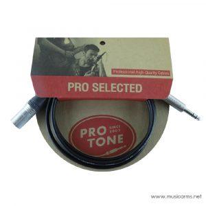 PROTONE Pro XM-TRS
