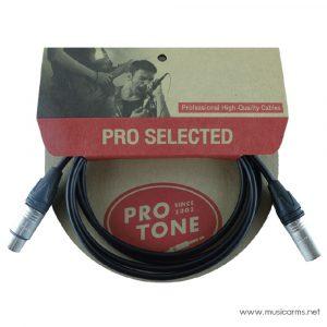 PROTONE Pro XM-XF-XLR-XLR