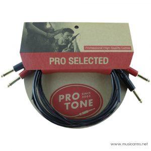 Protone-Pro-Twin-TS