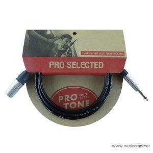 Protone-Pro XM-TS