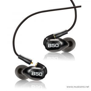 westone-b50-earphones