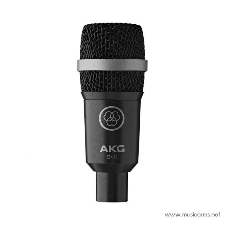 AKG-D40 ขายราคาพิเศษ