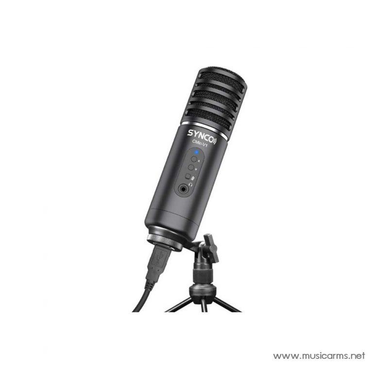 Mic-V1-02 ขายราคาพิเศษ