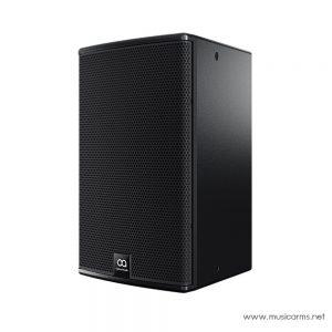 Optimal-Audio-Cuboid-10