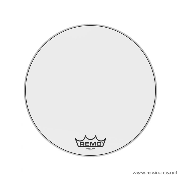 Remo Powermax 2 Ultrawhite ขายราคาพิเศษ