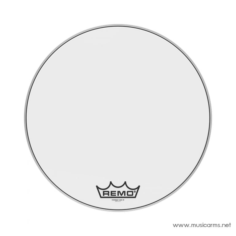 Remo-Powermax-Ultrawhite ขายราคาพิเศษ