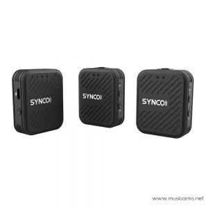 Synco-WAir-G1-A2-1