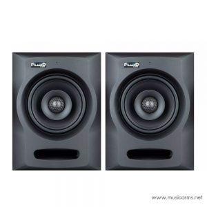 cover-fx50-studio-moniter-full