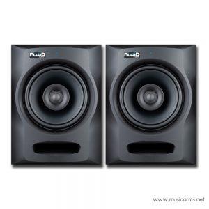 cover-fx80-studio-moniter-pair