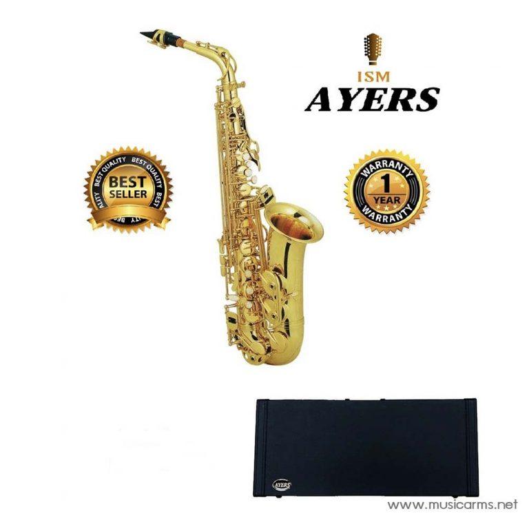 Ayers AAL4301A ขายราคาพิเศษ