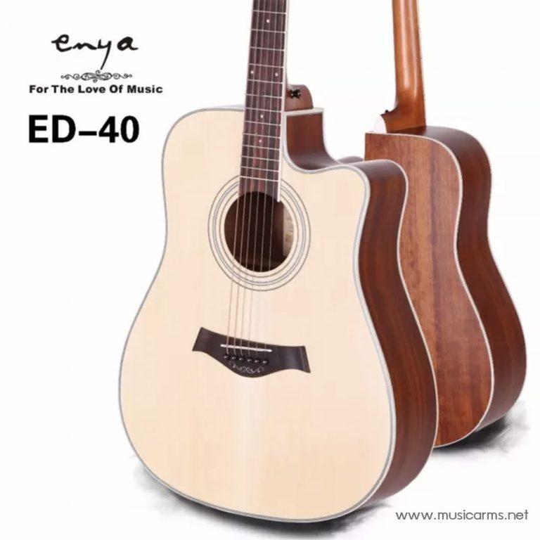 Enya ED-40 ขายราคาพิเศษ
