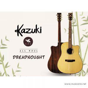 Kazuki All Soul 2 D