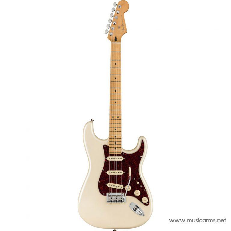 Fender Player Plus Stratocaster Olympic Pearl ขายราคาพิเศษ